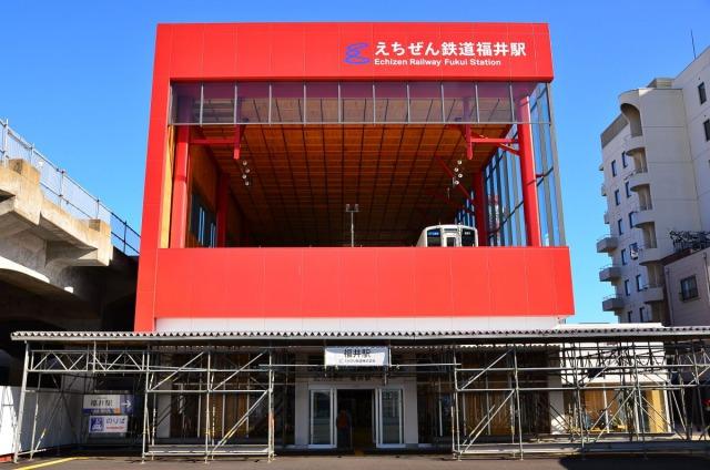 えちぜん鉄道福井駅の待合室