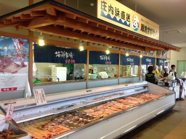 さかた海鮮市場