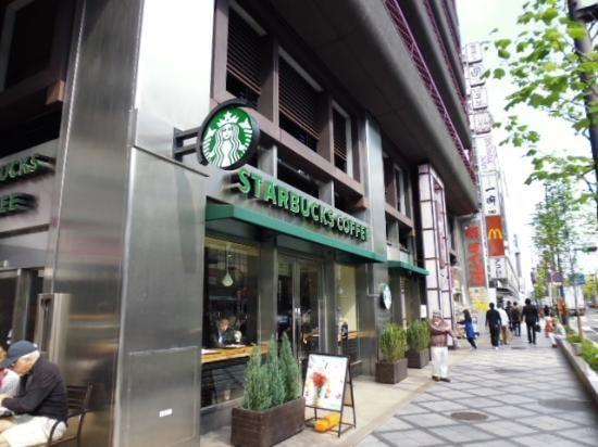 スターバックスコーヒー 京都タワー サンド店