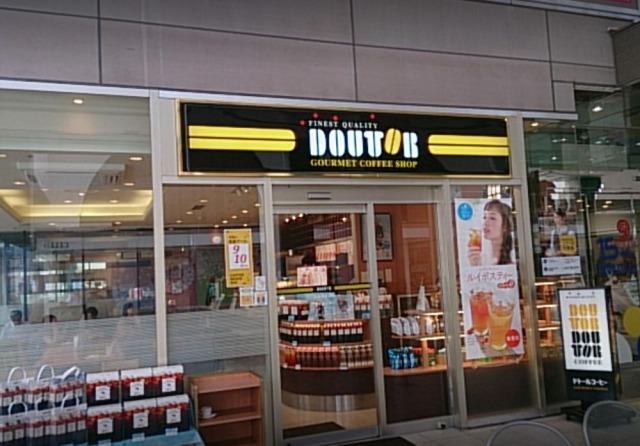 ドトールコーヒーショップ 横浜駅店前