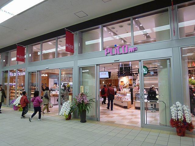プリコ神戸