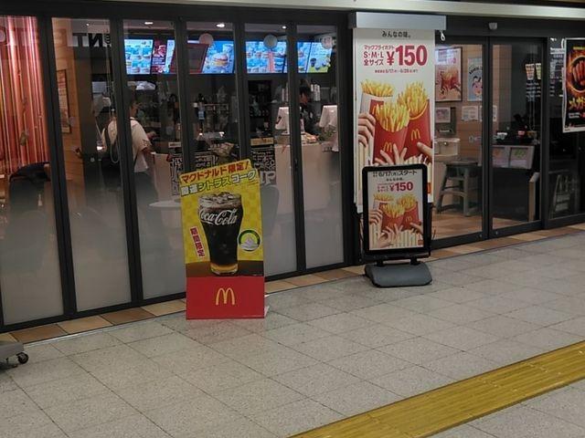マクドナルド 福島駅西口ショッピングセンター店