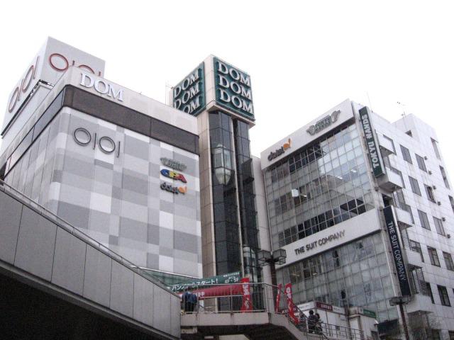大宮駅西口DOMショッピングセンター