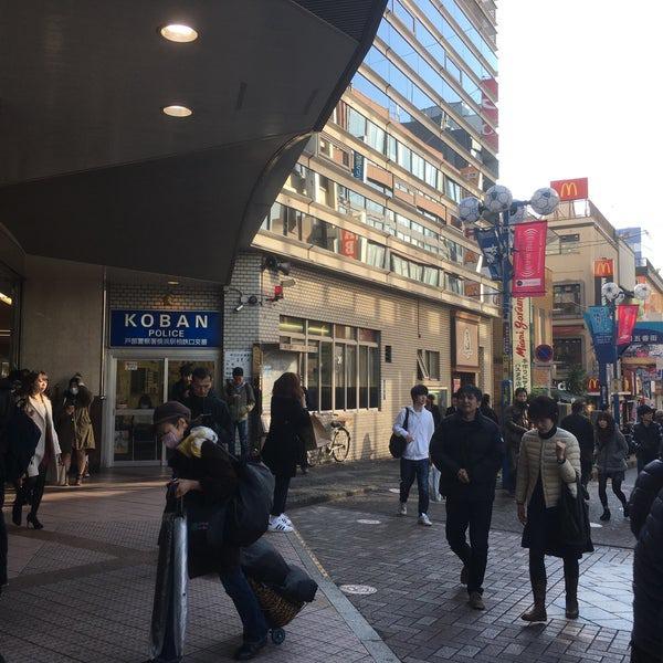 戸部警察署 横浜駅相鉄口交番