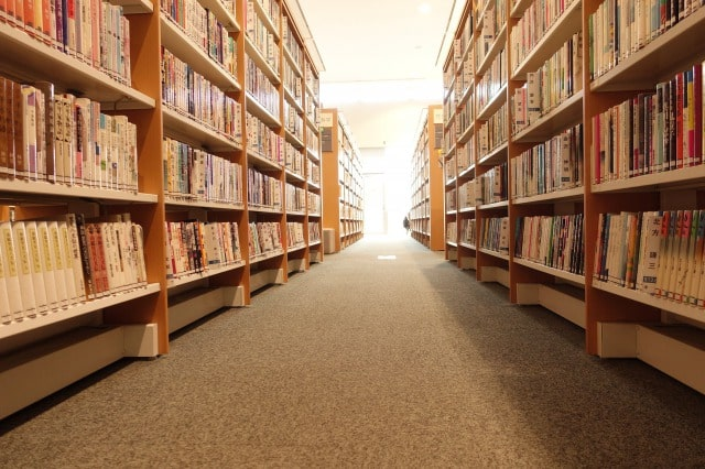 榴岡図書館