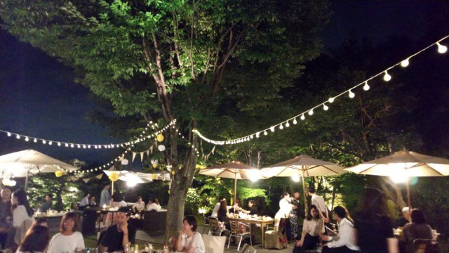 FURIAN Garden Restaurant