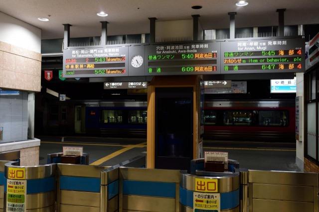 JR徳島駅 コンコース待合コーナー