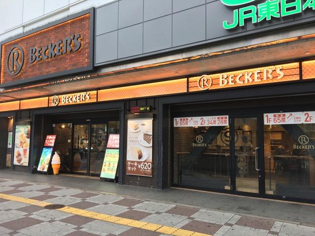 R・ベッカーズ 池袋東口店